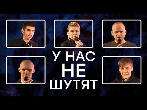 Стендап на Днепре: резиденты у нас не шутят в Рыбе Андрей