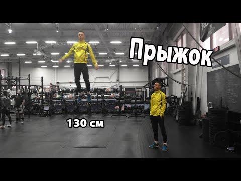 Взрывная сила для увеличения прыжка
