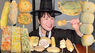 부산 삼진어묵, 본점어묵 먹방, Busan Samjin…