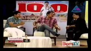 Talk show with Dileep - Part 3