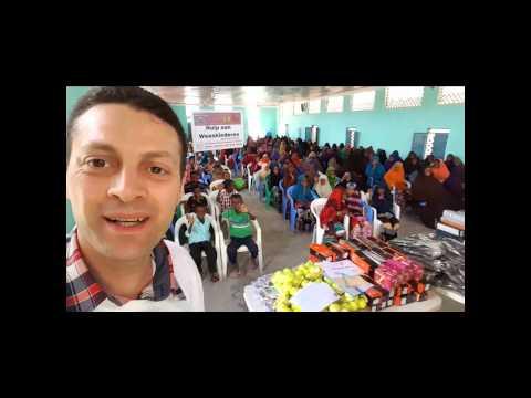 Ayoub Islamitischeschool Hilversum