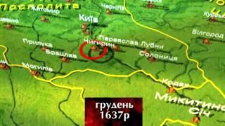 видео История запорожского казачества