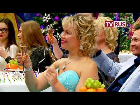 """""""За тобой пойду по свету"""" """"Новый год на TVRus"""" исполняют: Аня Рай и Виктор Матросов"""