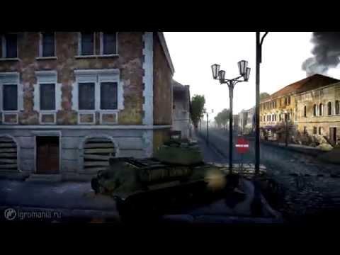 War Thunder: Полигон | Эпизод 1