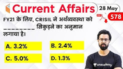 5:00 AM - Current Affairs Quiz 2020 by Bhunesh Sir | 28 May 2020 | Current Affairs Today