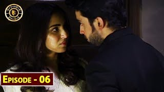Cheekh Episode 6 | Saba Qamar & Bilal Abbas | Top Pakistani Drama