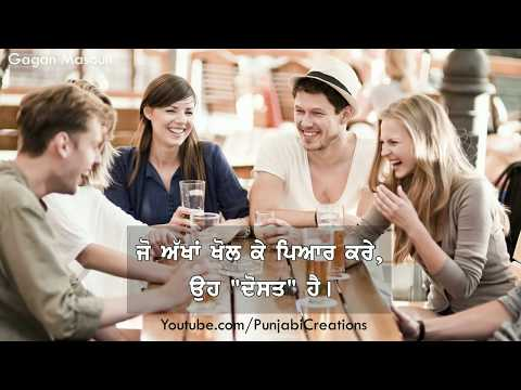 Love and Respect Your Parents | Friends and Lovers Quotes | Punjabi Whatsapp Video