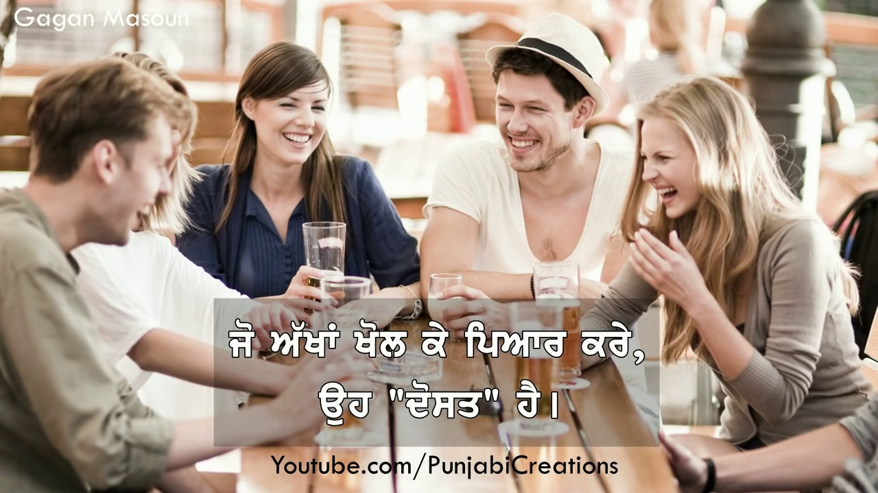Quotes About Friendship Lovers Love And Respect Your Parents  Friends And Lovers Quotes