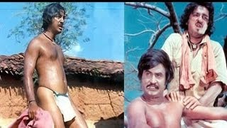 Rajinikanth, Kamal Hassan, Goundamani Comedy - 16 Vayathinile Tamil Movie Scene