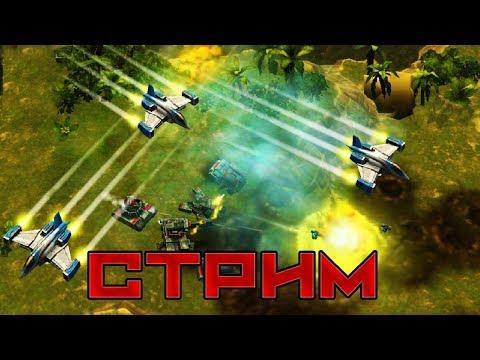 КТО ЖЕ ВСЁ ТАКИ ИМБА?! !ART OF WAR 3 Global Conflict Стрим! STREAM!