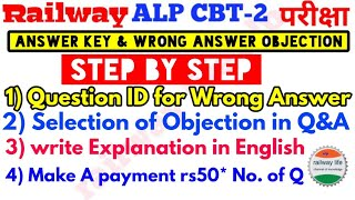 Objection of Wrong Q&A in Alp cbt2 Answer key.?