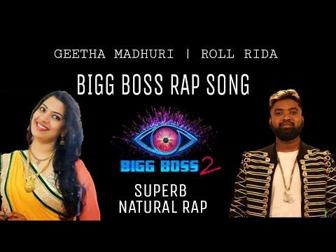 ROLL RIDA & GEETHA MADHURI || BIGG BOSS...