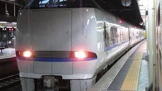 特急サンダーバード42号大阪行683系金沢駅発車・・・なかなか発車できない!※発車メロディーあり
