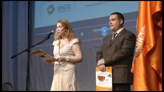 XXVII конференция «В помощь бухгалтеру»(, 2012-07-12T06:56:40.000Z)
