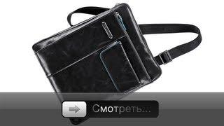 Лучшая сумка для iPad
