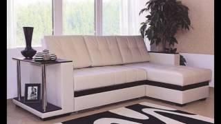 Много мебели диван атланта(, 2016-08-02T21:25:35.000Z)