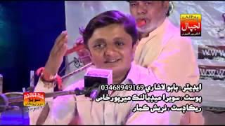 Hin Eid Ty Endus Man | Mehran Sindhi | Album 43 | LAJPAL ENTERPRISES