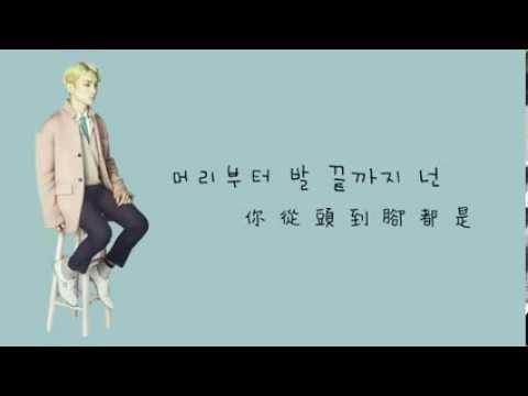 [韓中字] Toheart - You're my lady