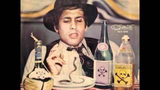 Стильная музыка 1970-х которую вы ещё не слышали