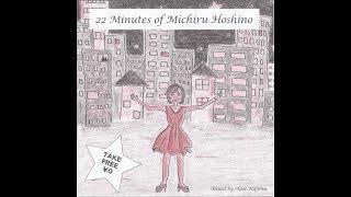 星野みちる - 22 Minutes of Michiru Hoshino (Mixed by Hase Hajimu) 星野みちる 検索動画 3