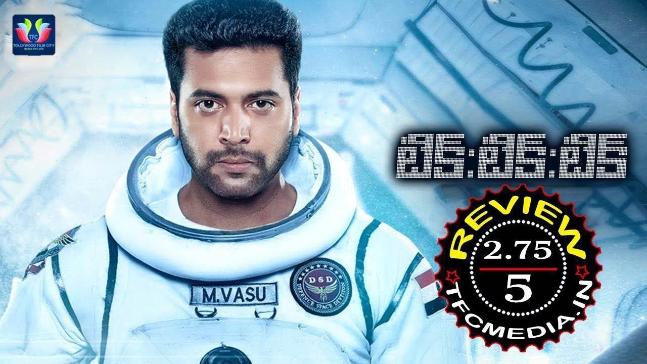 Jayam Ravis Tik Tik Tik Movie Review Rating Tiktiktik Nivetha Pethuraj Telugu Full Screen