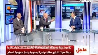 طارق حرب | العرب السنة 18 بالمئة و الكرد 16 بالمئة و الشيعة 66 بالمئة من تعداد الشعب العراقي !!!!