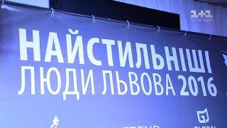 Катерина Осадча знайомиться із найстильнішими людьми Львова – Світське життя