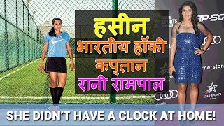 rani-rampal-indian-women-s-hockey-team-captain-exclusive-interview-part-1-web-series-s1e7