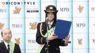 第13回全日本国民的美少女コンテスト」グランプリの吉本実憂(16)が17...