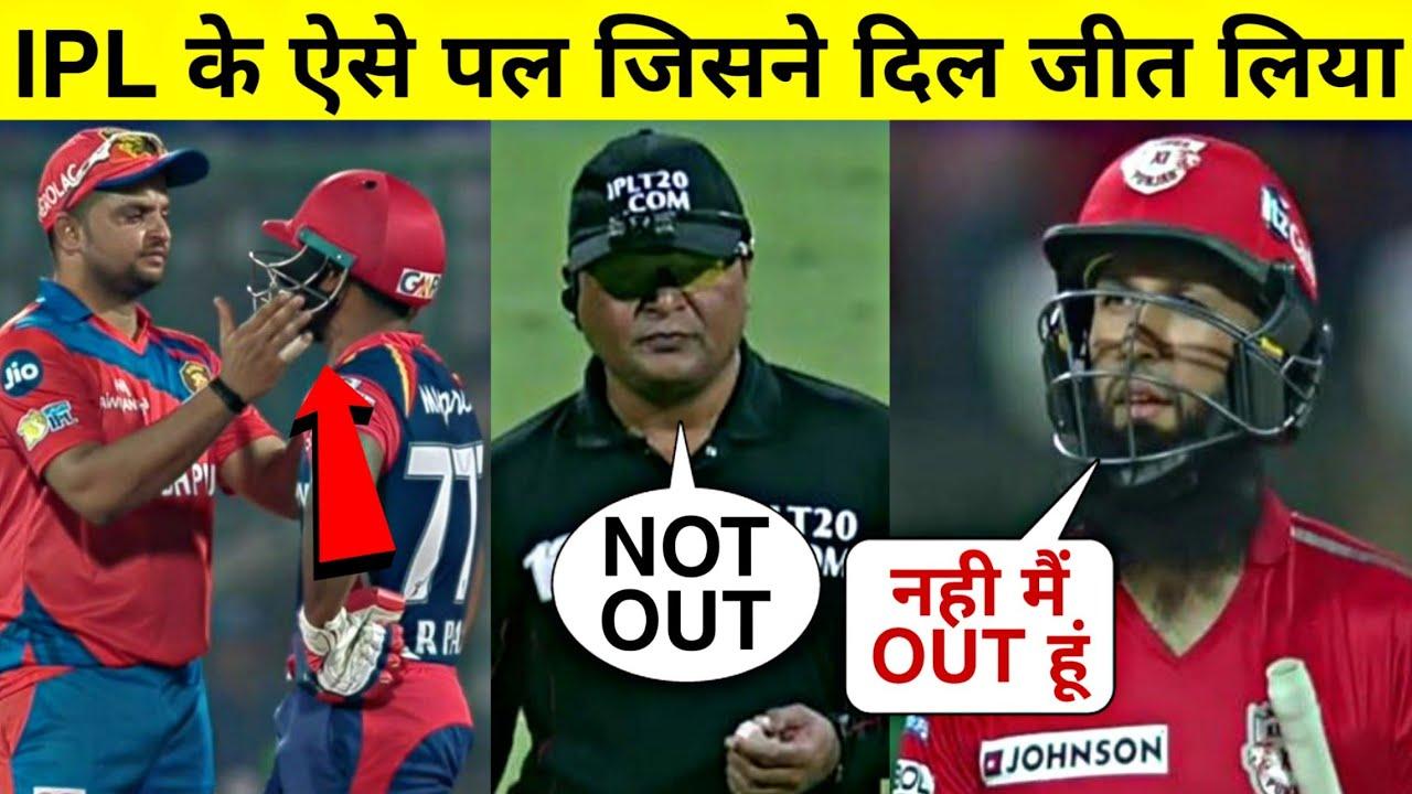 Download 5 most memorable Fairplay moments of IPL   IPL के दिल जीतने वाले पल