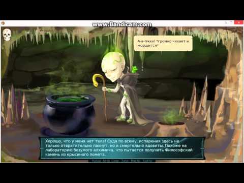 Анимация фона в новелле JSM