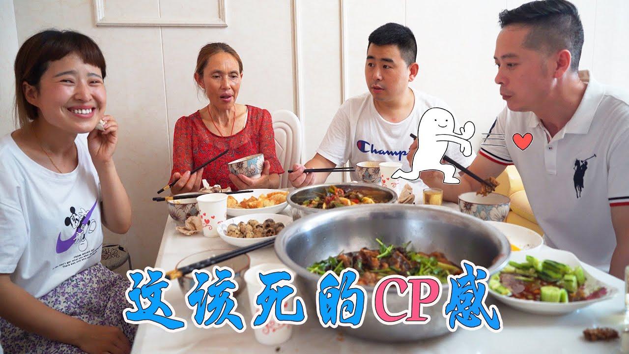 【超小厨】丈母娘来蹭饭,牛肉炖香菜+爆炒肥肠,连襟相见斗嘴不断!这该死的CP感!