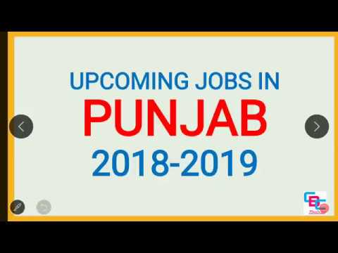 Upcoming Posts In Punjab... 2018-19