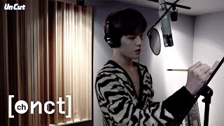 [Un Cut] Take #2|'Punch' Recording Behind the Scene
