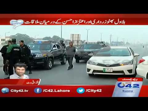 Chairman PPP Bilawal Bhutto Zardari arrives at Senator Aitzaz Ahsan's residence