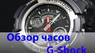 обзор наручных часов g shock aw 590 наручные часы edc часы часы casio