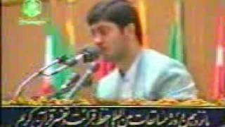 ألقرآن الكريم تقليد عبد الباسط عبد الصمد