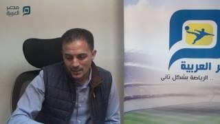 مصر العربية | أحمد صالح: أزمة الأندية والملعب سر خروج منتخب الشباب