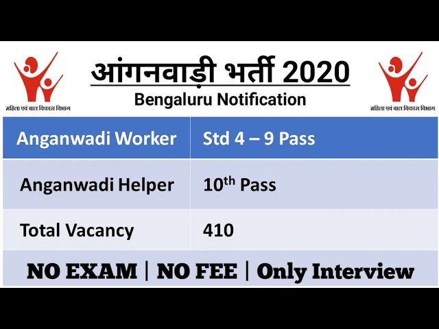 आंगनवाड़ी भर्ती 2020 Apply Online // #Anganwadi #Worker #Helper Vacancy // Govt Jobs 2020