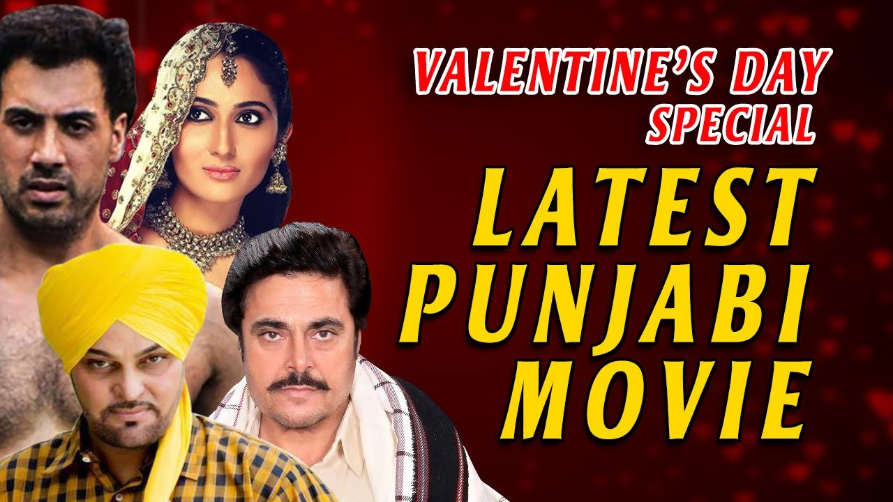 Download Latest Punjabi Movie | Guggu Gill | Gavie Chahal | Gurchet Chitarkar | New Punjabi Movie 2020