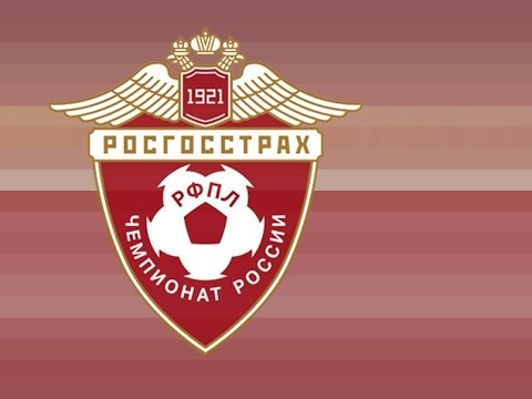 Календарь игр сборной России по футболу Сборная России