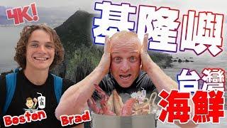 SECRET Taiwan Island // Fishing for MiniSquid [2019 Keelung Squid Festival] (4K)  [VLOG #221]