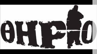 Video ΓΟΥΣΤΑΡΩ ΤΑ ΚΟΡΙΤΣΙΑ ΠΟΥ ΕΧΟΥΝΕ ΒΙΤΣΙΑ  HD download MP3, 3GP, MP4, WEBM, AVI, FLV Agustus 2017