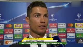 Футбол NEWS от 13.04.2017 (10:00) | Обзоры матчей 1/4 финала ЛЧ, очередной рекорд Роналду