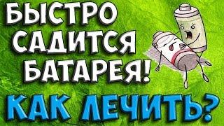 видео 10 ЛАЙФХАКОВ ДЛЯ ЗАРЯДКИ ТЕЛЕФОНА