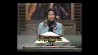 The most EPIC theme announcement from Iron Chef Japan
