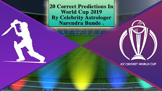 Can India win the 2019 Cricket World Cup? Scientific