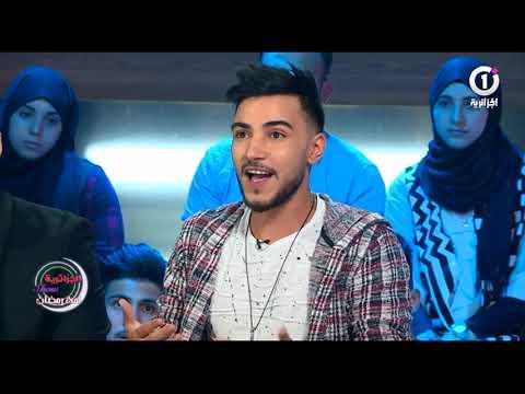 الجزائرية شو حسين بن حاج و أجراد يوغرطة.. الحلقة الكاملة
