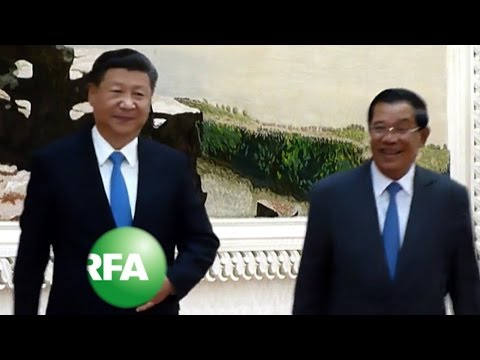 Cambodia Welcomes China's President Xi on State Visit | Radio Free Asia (RFA)