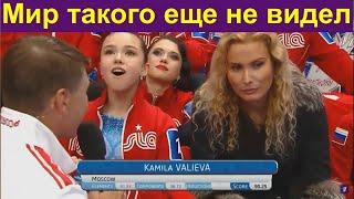 Команда Загитовой опередила команду Медведевой БЛАГОДАРЯ Щербаковой Валиевой Усачёвой